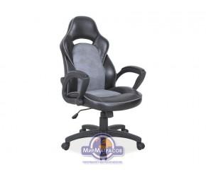 """Офисное кресло Signal """"Q-115"""""""