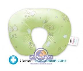Подушка для кормления Sonex BabyCare