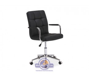 """Офисное кресло Signal """"Q-022"""""""