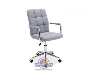 """Офисное кресло Signal """"Q-022"""" tkanina"""