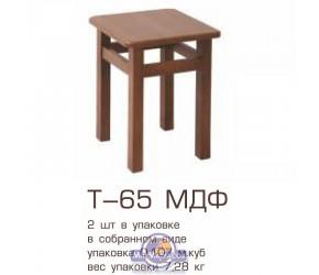"Табурет Мелитополь Мебель ""Т-65"" МДФ"