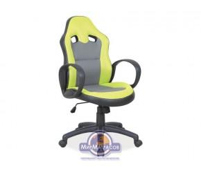 """Офисное кресло Signal """"Q-054"""""""