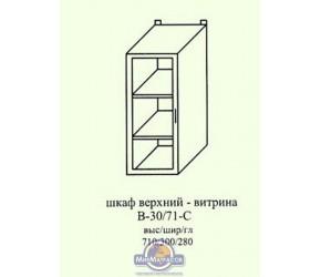 """Верхний навесной шкаф Скаи """"К-1"""" В 30/71 С"""