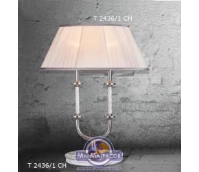 Настольная лампа Stellare T 2436/1 CH