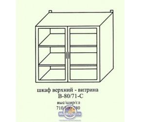 """Верхний навесной шкаф Скаи """"К-1"""" В 80/71 С"""