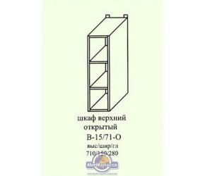 """Верхний навесной шкаф-полки Скаи """"К-1"""" В 15/71 -0"""
