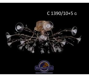 Люстра Alvi C 1390/10+5G