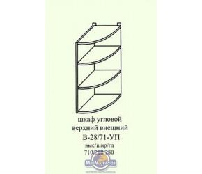 """Верхний угловой крайний шкаф Скаи """"К-1"""" В 28/71 УП"""