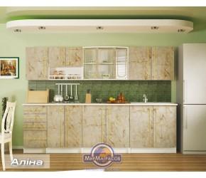 """Кухня Mebel Service """"Алина"""" длиной 2,6 метра"""