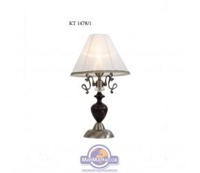 Настольная лампа Alvi KT 1478/1