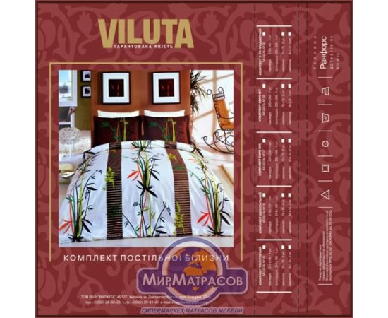 Постельное белье Viluta - Ранфорс. Коллекция 2014-2015 г.