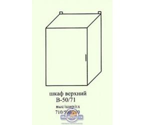 """Верхний навесной шкаф Скаи """"К-1"""" В 50/71"""