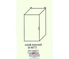 """Верхний навесной шкаф Скаи """"К-1"""" В 40/71"""