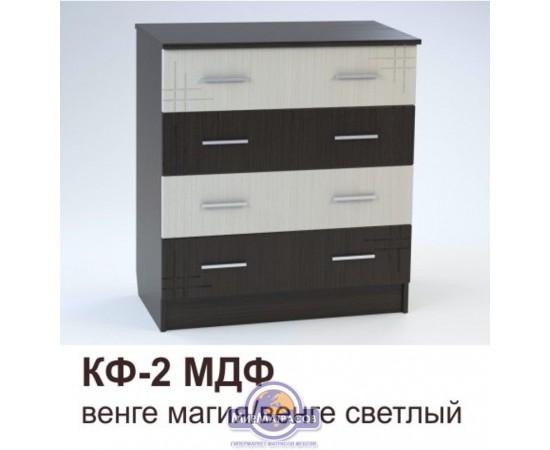 """Комод ФЕНИКС мебель """"КФ-2 МДФ"""""""