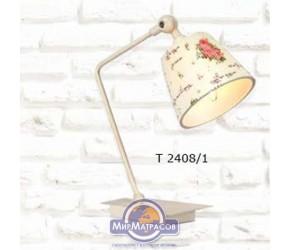 Настольная лампа Stellare T 2408/1
